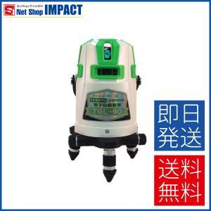グリーンレーザー墨出し器 「極」 takagi フルライン 受光器・三脚セット TGL-9P netshopimpact