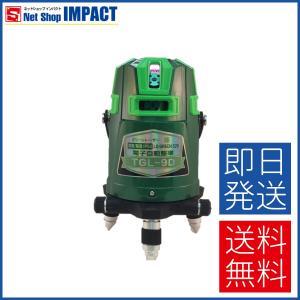 グリーンレーザー墨出し器ドットライン「極」 takagi フルライン 受光器・三脚セット TGL-9Pドット netshopimpact