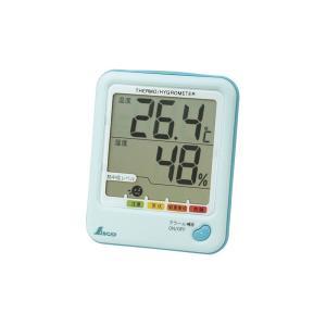 シンワ測定 デジタル温湿度計 D-1 73054 サイズ138×113×24mm 熱中症注意表示 アクアブルー |netshopimpact