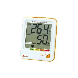 シンワ測定 デジタル温湿度計 D-1 73055 サイズ138×113×24mm 熱中症注意表示 シトラスオレンジ |netshopimpact