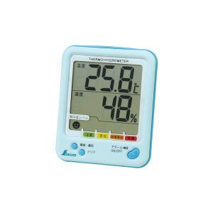 シンワ測定 デジタル温湿度計 D-2 73056 サイズ138×113×24mm 熱中症注意表示 最高・最低表示機能付 アクアブルー |netshopimpact