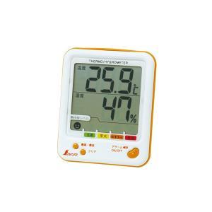 シンワ測定 デジタル温湿度計 D-2 73057 サイズ138×113×24mm 熱中症注意表示 最高・最低表示機能付 シトラスオレンジ |netshopimpact