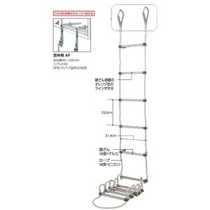 緊急脱出用 ロープ式はしご(蛍光テープ付き) 窓枠固定用2階用 全長3.9m 重量5.5kg|netshopimpact