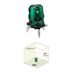 KDS レーザー墨出し器・光学機器 ATL-25G|netshopimpact