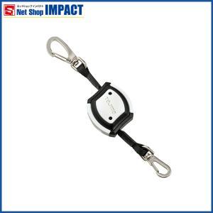 タジマ リール巻取り式安全ロープ 高所作業用工具落下防止紐 取付工具重量1.5kgまで カラー:ホワイト|netshopimpact