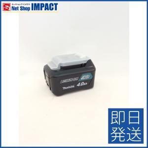 マキタ 10.4Vスライドバッテリ 4.0Ah BL1040B 残容量表示付き 純正品|netshopimpact