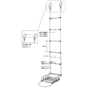 緊急脱出用 ロープ式はしご(蛍光テープ付き) テラス用2階用 全長5.3m 重量7.0kg|netshopimpact