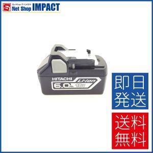 日立 BSL1860リチウムイオン電池 スライドバッテリー 18V6.0Ah|netshopimpact