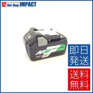 日立 BSL36A18 マルチボルト バッテリー 36V2.5Ah 電池|netshopimpact