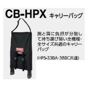 長谷川工業 HPSシリーズキャリーバック|netshopimpact