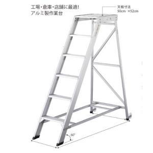 長谷川工業 組立式作業台 ライトステップ DA-180 天板高さ:1.80m 手摺取付時全高:2.71m 工場・倉庫・店舗に最適|netshopimpact