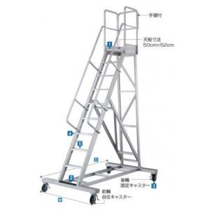 長谷川工業 組立式作業台 ライトステップ(長尺型) DA-240A 天板高さ:2.36m 手摺取付時全高:3.27m 工場・倉庫・店舗に最適|netshopimpact