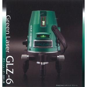 グリーンレーザー墨出し器 緑レーザータイプ GLZ-6 4方向大矩照射タイプ 三脚・受光器セット