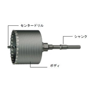 ハウスBM ヒューム管コアドリル ストアー ハンマードリル用 ボディ 売買 有効長110mm 全長150mm サイズφ180 HMB-180