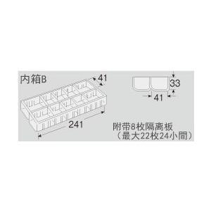 ホーザン HOZAN パーツケース B-10-BBの関連商品7