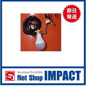 屋外LED投光器 15W 2000Lm ky-15w クランプ付き netshopimpact