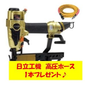 高圧フロア用タッカ N5004HMF ステープル50mm(4mm幅) |netshopimpact