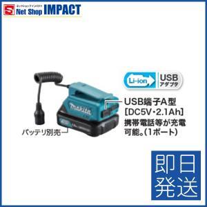 マキタ 暖房ベスト用スライドバッテリホルダー 10.8V専用 USBアダプタ穴|netshopimpact