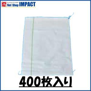 PE土納袋12x12 海外製 400枚セット 土のう袋 サイズ480x620 *別途送料発生対象品|netshopimpact