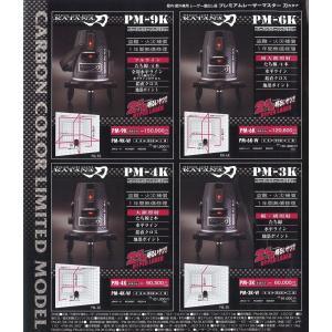 レッドレーザー墨出し器 赤レーザータイプ PM−9K フルライン照射タイプ 三脚・受光器セット|netshopimpact|02
