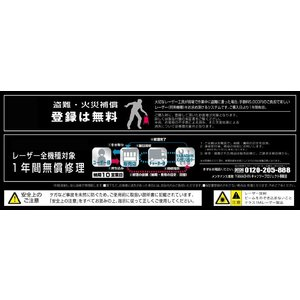 レッドレーザー墨出し器 赤レーザータイプ PM−9K フルライン照射タイプ 三脚・受光器セット|netshopimpact|03
