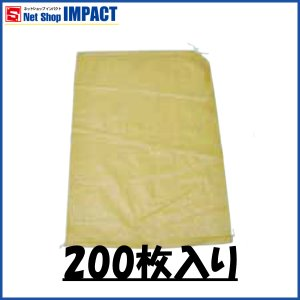PP空袋 ガラ袋 海外製 200枚セット サイズ600x900 *別途送料発生対象品|netshopimpact