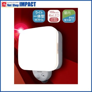 防犯カメラ 家庭用 屋外 SDカード録画式 単三電池 センサーライトカメラ SD500|netshopimpact