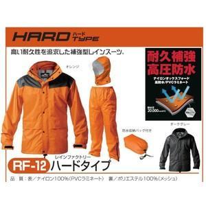 ナイロンレインスーツ(上下) カッパ レインコート フード付 ハード耐久補強高圧防水タイプ  色:ダークグレー・オレンジ サイズ:M〜4L|netshopimpact