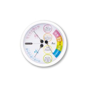 温湿度計F−3LII熱中症注意丸型15cmホワイト|netshopimpact