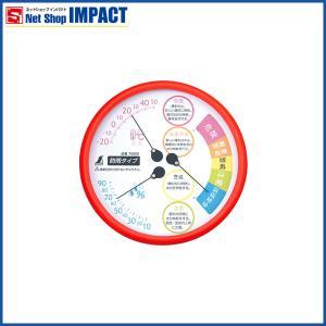 温湿度計 F−3LII 熱中症注意 丸型 15cm レッド 防雨タイプ|netshopimpact