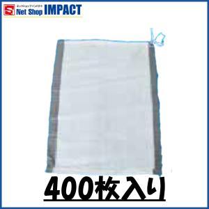 UV土納袋 黒ライン 海外製 400枚セット 赤外線カット 土のう袋 サイズ480x620 *別途送料発生対象品|netshopimpact