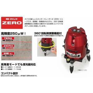 タジマ レーザー墨出し器 ZERON-KJYSET  NAVI ゼロ KJY 本体・受光器・三脚セット 5ライン|netshopimpact|02