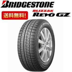 2014年製 新品スタッドレス 165/80R13 BRIDGESTONE  BLIZZAK REVO GZ