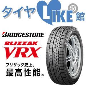 2015年製 新品スタッドレス 185/60R16 BRID...