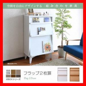 ■商品説明 6種類のボックスを自在に組み合わせてオリジナルの壁面収納をつくれる6BOXシリーズ。 リ...