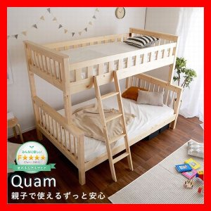 【ポイント】  (1)地震に備えた安心設計の2段ベッドです。   (2)下段がSDサイズ、上段がSサ...