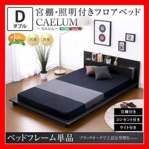 【カラー】 ブラックオーク  【サイズ】 外寸:(約)幅162cmx奥219.8cmx高さ55cm ...