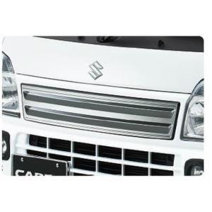 スズキ 純正品 キャリィトラック DA16T フロントメッキガーニッシュ A9QG(99000-99060-CG1)|netstage
