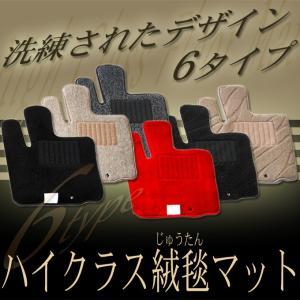 DAIHATSU:ダイハツ タント/カスタム TanTo LA600S 平成25年10月〜/ハイクラス高級フロアマット 純正仕様・日本製|netstage