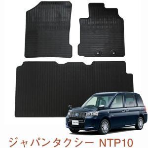 ■トヨタ/TOYOTA■ ジャパンタクシー  NTP10  平成29年10月〜  ※全グレード適合