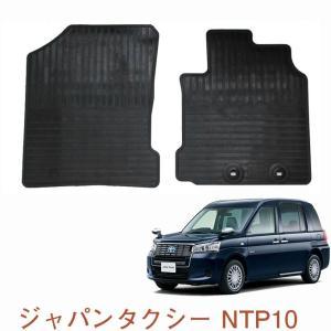 ■トヨタ/TOYOTA■ ジャパンタクシー  NTP10  平成29年10月〜 フロントのみ(運転席...