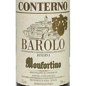 1990 バローロ モンフォルテイーノ リゼルヴァ 1500ml