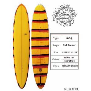 ○詳細○ ■ブランド:DickBrewerSurfboards(ディックブルーワー) ■状態:新品未...