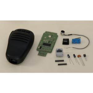 ボイスキーヤー付きMH-31互換マイクロフォンキット|neu-tek2