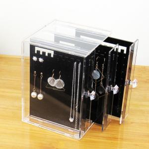 アクセサリーケース 透明 シンプル 3段 縦置き 大容量 (ブラック)|neustadt