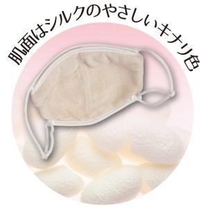 潤いシルクのおやすみ濡れマスク