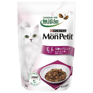 モンプチ バッグ 毛玉ケア 5種のブレンド キャットフード かつお・まぐろ・鯛・海藻・大麦味 成猫用...