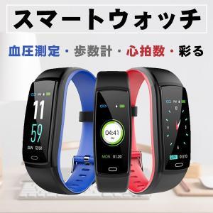 スマートウォッチ iPhone Androidアンドロイド対応 APP日本語対応 血圧測定 Line着信対応 スマートブレスレット 本体 防水 歩数計心拍数 彩る