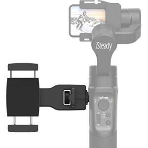 Hohemジンバルスマホ用ホルダースマートフォン用クリップ3軸ジンバルスタビライザーiSteadyP...