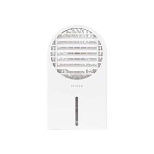 シロカ 冷風扇にもなるハンディファン SF-H271 ホワイト[置くだけ充電/ハンディ/卓上/首掛け...